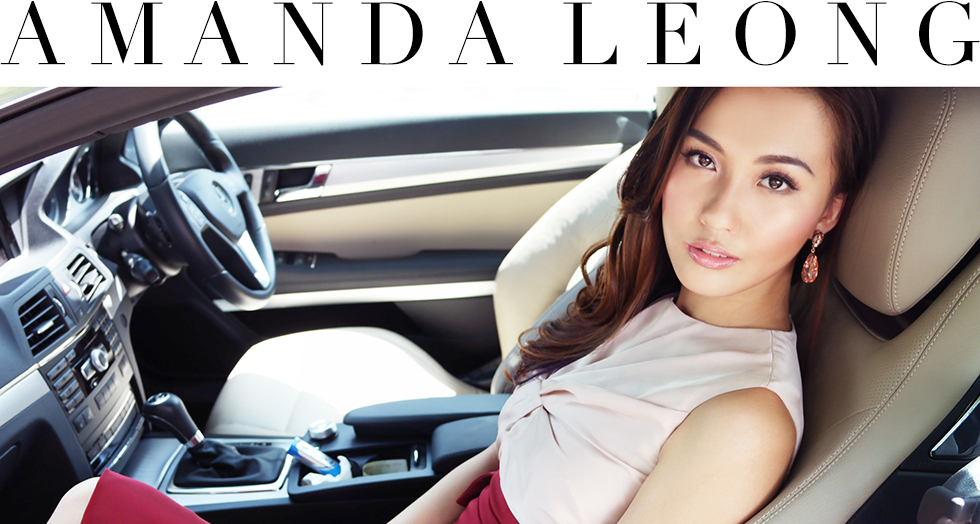 Amanda Leong | Lifestyle. Travel. Beauty.